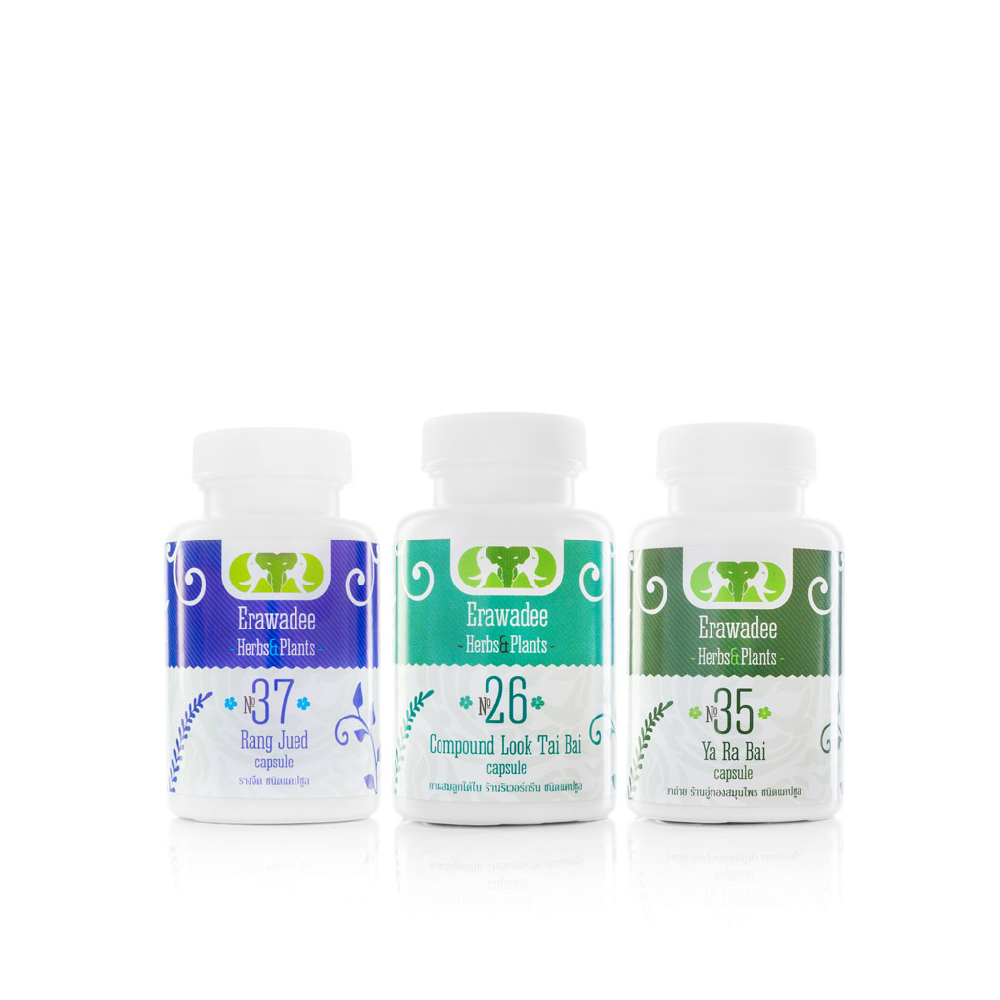 Healing Set No.15 Cleansing the body from toxins and toxins.